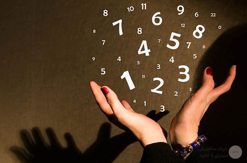 با سیستم های علم اعداد آشنا شوید «قسمت دوم»
