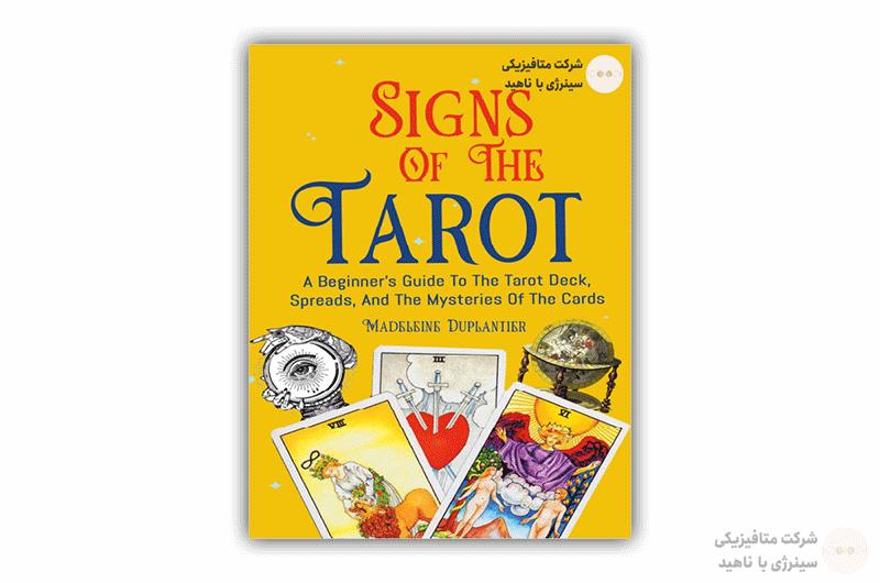 کتاب امضای تاروت «فصل اول و دوم» به زبان انگلیسی