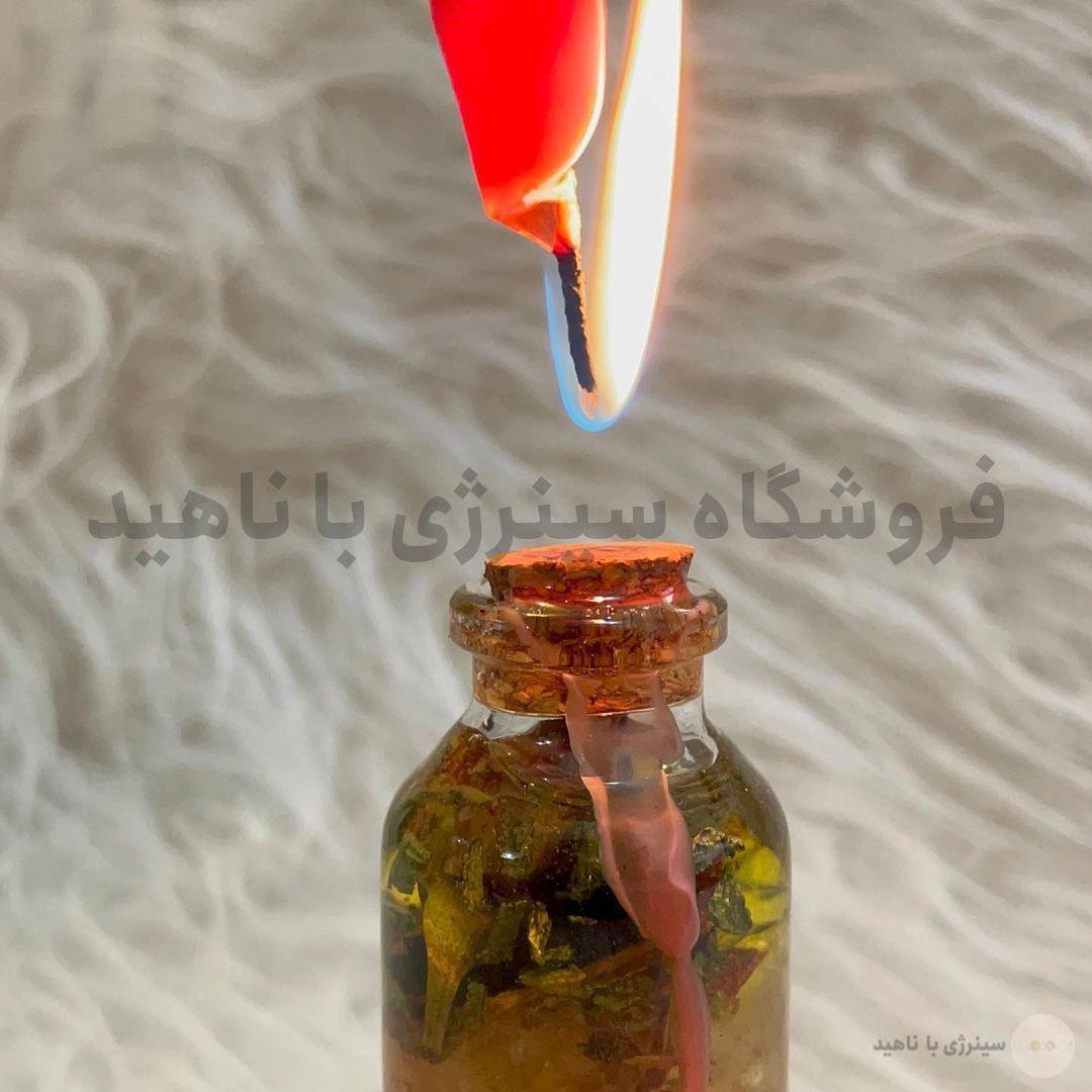 شیشه ارتعاش عشق